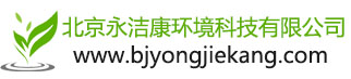 永洁康logo