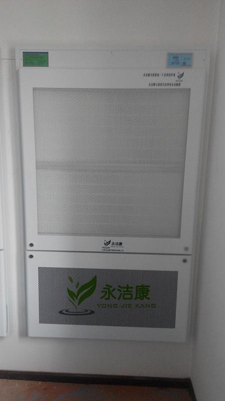 洁净消毒屏  安装洁净消毒屏成品图(壁挂)