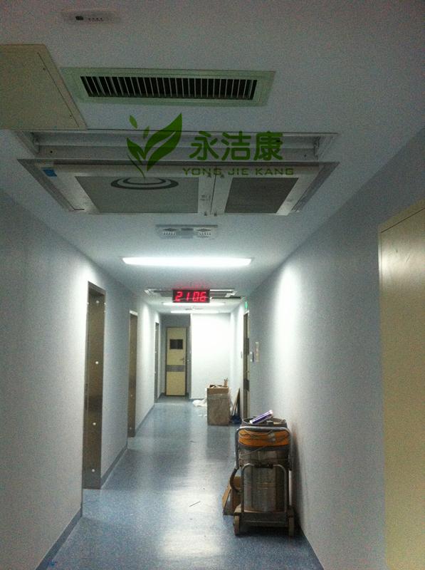 洁净消毒屏   医院走廊洁净消毒屏安装实拍图(吊顶)