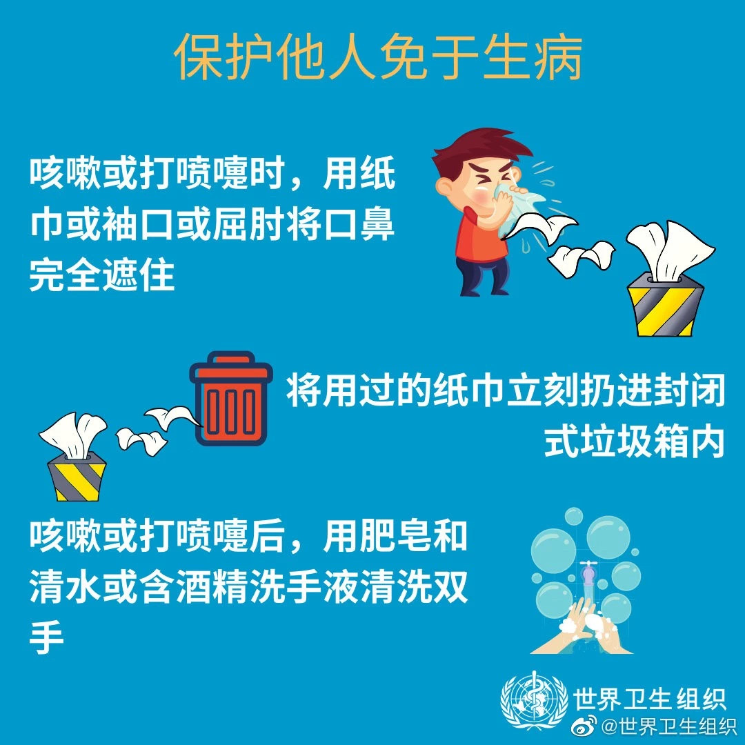如何降低感染新型冠状病毒风险(空气洁净消毒屏)